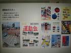 弓削高校 商業ポスター展示